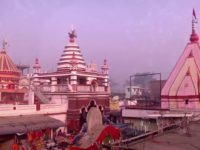 Places of Tourist Interest in Chapra